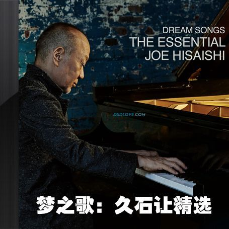 Joe Hisaishi Essential songs