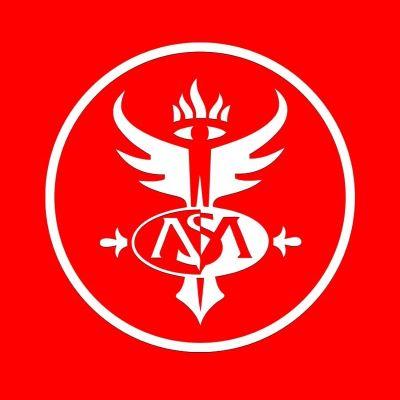 logo Sananda Maitreya